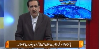 DATE LINE | 11th January 2020 | Khyber News