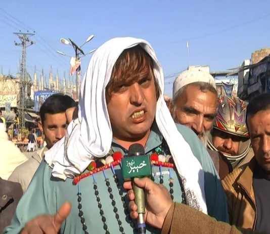 District Diaries | Karak | EP # 27 | 17th January 2020 | Khyber News