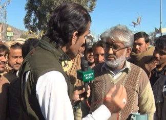DISTRICT DIARIES | KOHAT | EP # 222 | 1st January 2020 | Khyber News