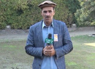 DISTRICT DIARIES | MARDAN | EP # 215 | 9th January 2020 | Khyber News