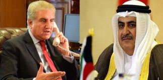 FM Qureshi, Bahraini counterpart discuss US-Iran tensions