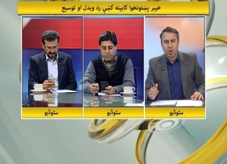 Khyber Online | 4th January 2020 | Khyber News