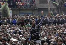 Kashmiris observing Right to Self-Determination Day today