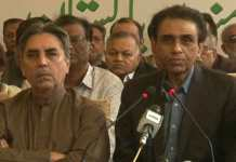 Khalid Maqbool Siddiqui resigns from Federal Cabinet
