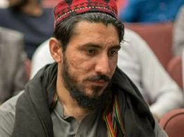 Manzoor Pashteen's bail plea rejected, transferred to DI Khan jail