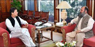 Balochistan CM Jam Kamal calls on PM Imran Khan