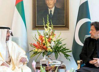 UAE crown prince departs after meeting with PM Khan