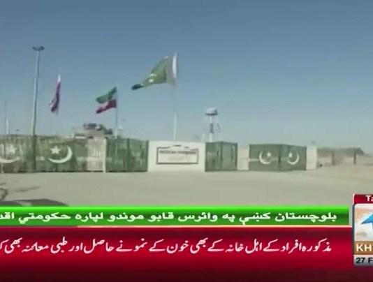 بلوچستان میں کورونا وائرس کو کنٹرول کرنے کے لئے حکومتی اقدامات کے حوالے سے خصوصی رپورٹ۔۔۔