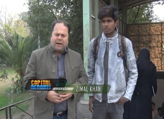Capital Report with Zimal Khan | Lahore | EP # 91 | 5th February 2020 | Khyber News