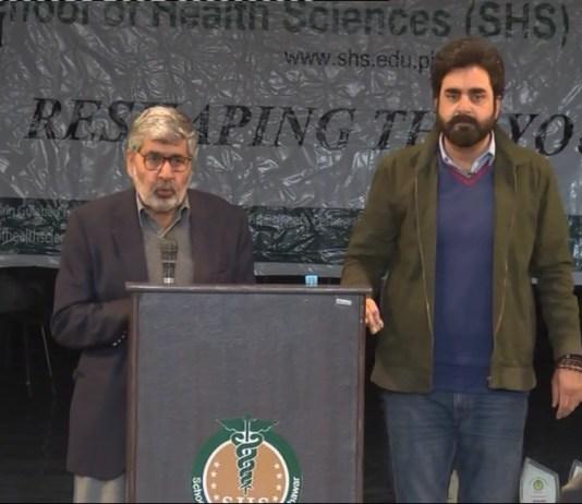 Khyber Da Aman Karwaan with Zaki Ur Rehman   EP # 12   19th February 2020   Khyber News