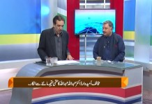 Date Line with Aqeel Yousafzai | EP # 394 | 22nd February 2020 | Khyber News