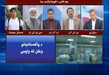 Date Line with Hassan Khan | 4th February 2020 | Khyber News