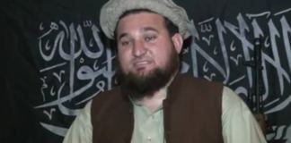 PHC moved over reports of Ehsanullah Ehsan's escape from custody