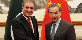 Pakistan firmly stands with China in battle against coronavirus: FM Qureshi