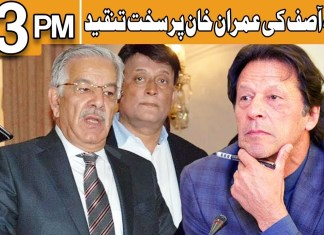 Khawaja Asif Bashing On Imran Khan | Headlines 3PM | 6th February 2020 | Kyber News