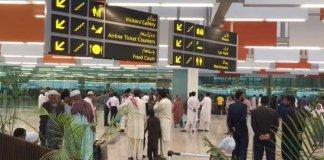 Health Declaration Form compulsory for passengers entering Pakistan