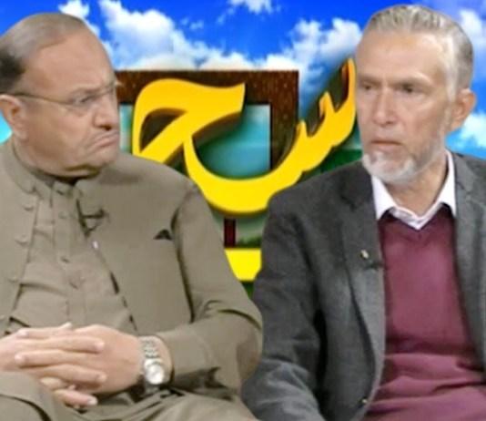 Naway Sahar with Hazrat Khan & Muntazir Khan   15th February 2020   Khyber News