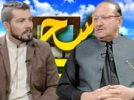 Naway Sahar with Hazrat Khan & Zahid Usman   1st February 2020   Khyber News