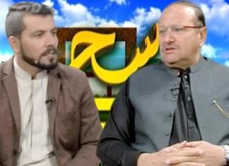 Naway Sahar with Hazrat Khan & Zahid Usman | 1st February 2020 | Khyber News