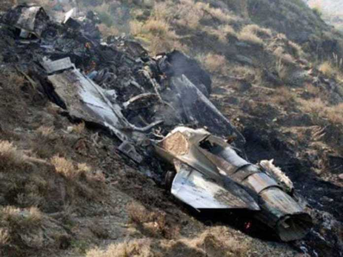 PAF trainer aircraft crashes near Mardan