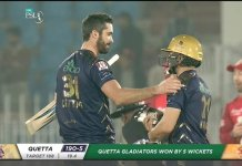 PSL 2020: Quetta Gladiators beat Islamabad United in nail-biting contest