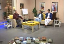 QalamKaar with Dr.Abaseen Yousafzai & Shaukat Swati | EP # 28 | 17th February 2020 | Khyber News
