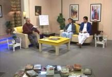 QalamKaar with Dr.Abaseen Yousafzai & Shaukat Swati | EP # 28 | 17th February 2020 | Khyber News