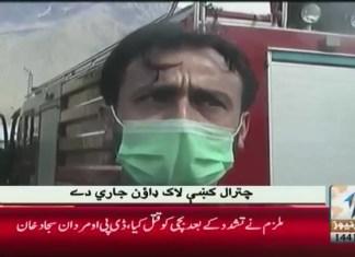 چترال میں لاک ڈاؤن جاری، ناقص طبی سہولیات، تفصیلات جانئے اس رپورٹ میں