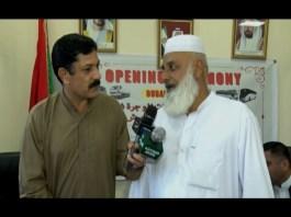 Khaleej Nama with Zamarud Buneri | EP # 249 | 20th March 2020 | Khyber News