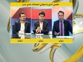Khyber Online with NaeemUllah Yousafzai, Mubarak Ali & Hanif Rehman | 14th March 2020 | Khyber News