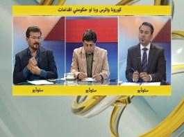 Khyber Online with NaeemUllah Yousafzai, Mubarak Ali & Hanif Rehman | 21st March 2020 | Khyber News