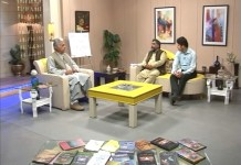 Qalamkaar with Dr.Abaseen Yousafzai & Afsar Afghan | 30th March 2020 | Khyber News