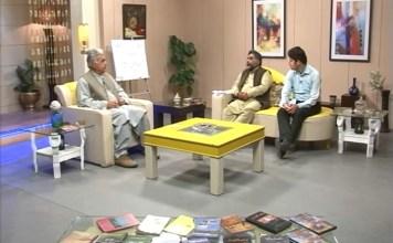 Qalamkaar with Dr.Abaseen Yousafzai & Afsar Afghan | 30th March 2020 | Khyber News
