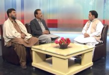 Swat Magazine with Khalid Khan   Ep # 32   9th March 2020   Khyber News