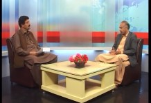 Swat Magazine with Khan Akber   Ep # 33   15th March 2020   Khyber News