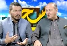Naway Sahar with Hazrat Khan & Zahid Usman   17th March 2020   Khyber News