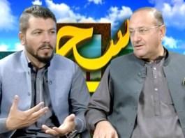 Naway Sahar with Hazrat Khan & Zahid Usman | 17th March 2020 | Khyber News