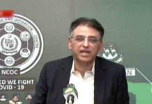 Govt's foremost priority is to slow spread of coronavirus: Asad Umar