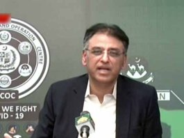 Govt's foremost priority is to slow spread of coronavirus: Asad Umar