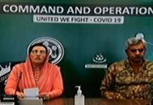 Federal, Provincial Govts working together to protect nation against COVID-19: Firdous
