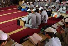 Wafaq-ul-Madaris announces that madaris will begin classes from June 12