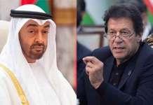 Pakistan, UAE agree to work closely to curb coronavirus spread