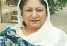 PTI MPA Shaheen Raza dies of coronavirus