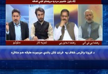 Shahrah E Dastoor with Rasheed Safi | 29th May 2020 | Khyber News