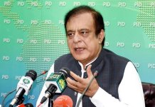 Torture and arrest of diplomatic staff in India highly reprehensible: Shibli Faraz