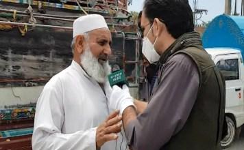 District Diary with Fazal Karim | Kohat | 3rd June 2020 | Khyber News
