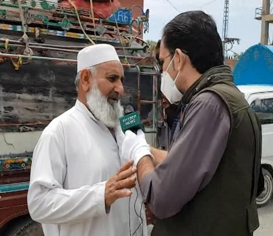 District Diary with Fazal Karim   Kohat   3rd June 2020   Khyber News