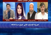 Shahrah E Dastoor with Rasheed Safi | 5th June 2020 | Khyber News