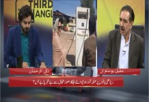 Third Angle with Zaki Ur Rehman & Aqeel Yousafzai | 3rd June 2020 | Khyber News | KN1