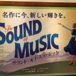 サウンドオブミュージック~劇団四季 ドレミの歌